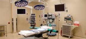 The Toledo Clinic Image