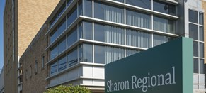 Sharon Regional Health System Image