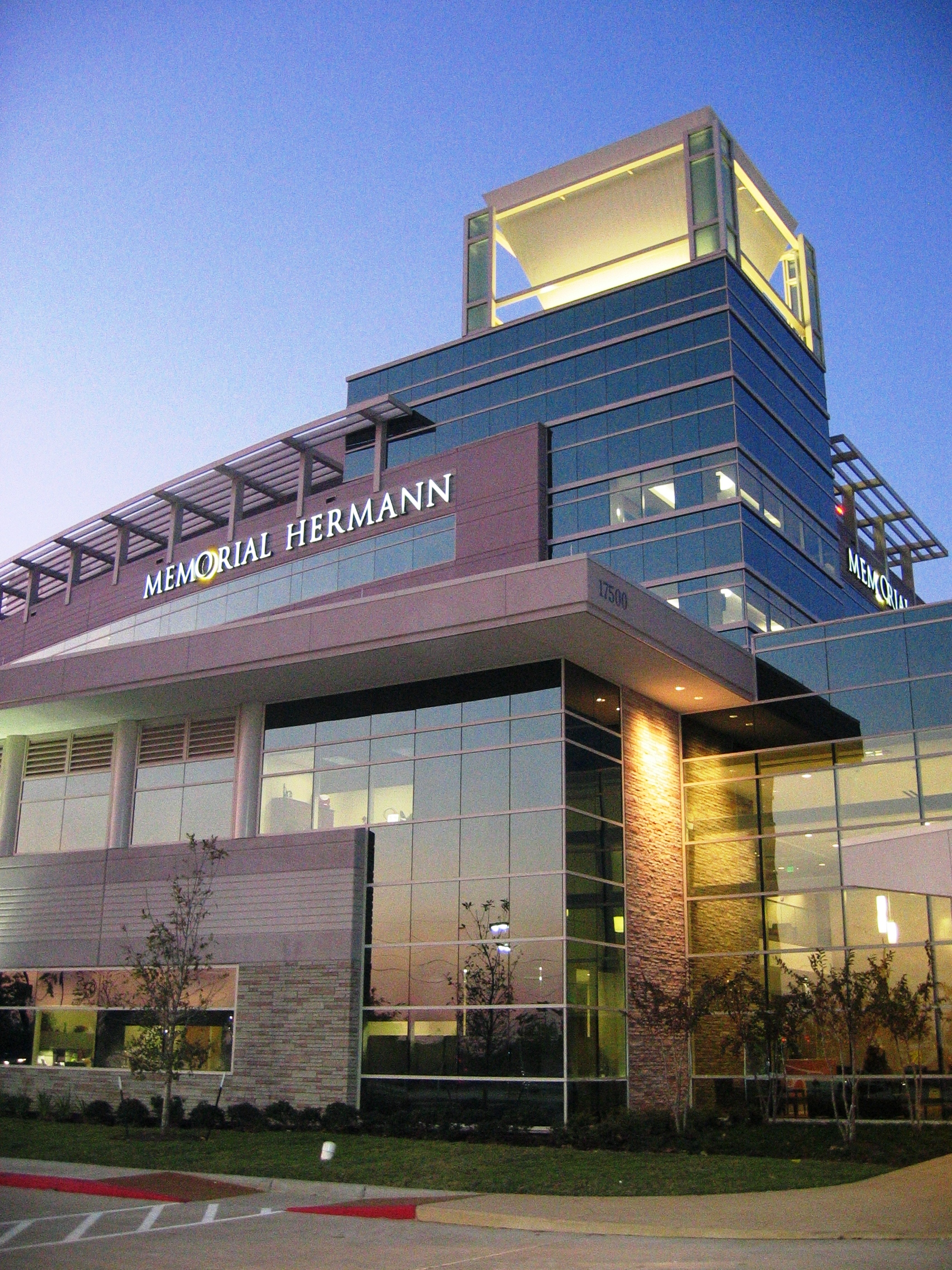 Memorial Hermann Sugar Land Image