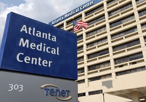 Atlanta Medical Center Image