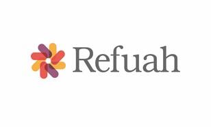 Refuah Healthcenter | Physician Jobs | PracticeLink.com