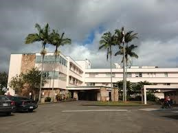 HEPA - Wahiawa General Hospital Image
