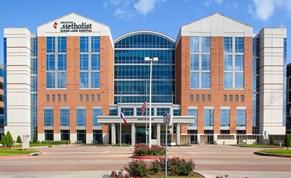 EGPA - Houston Methodist Sugar Land Hospital Image