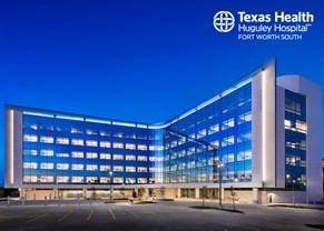 Texas Health Huguley Logo