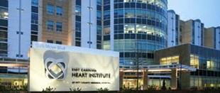 East Carolina Heart Institute Logo